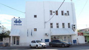 el ipross acordo el pago de la deuda con las clinicas