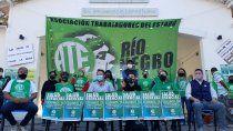 ate pide vacunas para trabajadores de los organismos nacionales