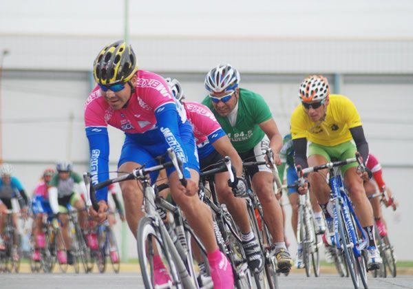 Vuelta ciclística Aniversario