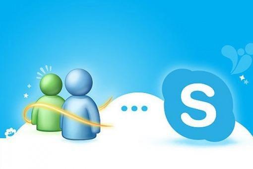 El Messenger dejará de funcionar de forma definitiva el 15 de marzo